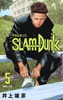 SLAM DUNK 新装再編版 5巻