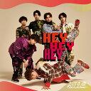 Hey Hey Hey (YUKIセンター盤) [ 超特急 ]