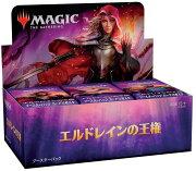 マジック:ザ・ギャザリング エルドレインの王権 ブースターパック 日本語版 【36パック入りBOX】