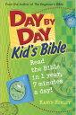 楽天ブックスで買える「Day by Day Kid's Bible DAY BY DAY KIDS BIBLE (Tyndale Kids) [ Karyn Henley ]」の画像です。価格は3,168円になります。