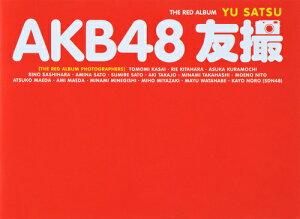 【送料無料】AKB48 友撮 THE RED ALBUM