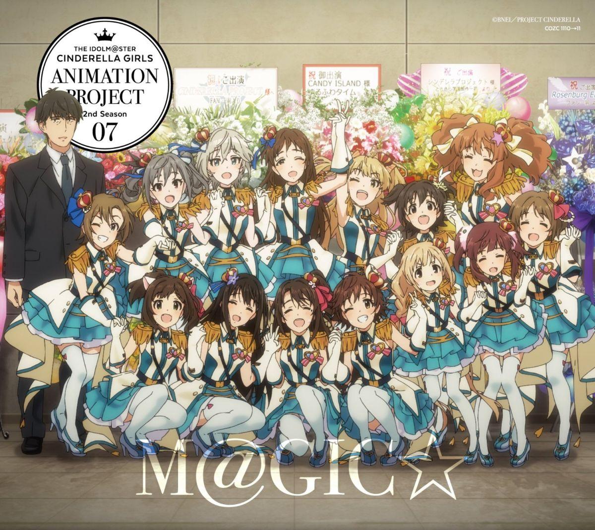 THE IDOLM@STER CINDERELLA GIRLS ANIMATION PROJECT 2nd Season 07 M@GIC☆ (初回限定盤 CD+Blu-ray)画像