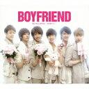 【送料無料】Be my shine 〜君を離さない〜(初回限定CD+DVD) [ BOYFRIEND ]