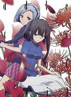 悪魔のリドル Vol.4【Blu-ray】