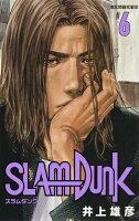 SLAM DUNK 新装再編版 6巻