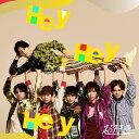 Hey Hey Hey (YUSUKEセンター盤) [ 超特急 ]