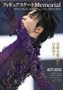 フィギュアスケートMemorial グランプリシリーズ2019 in グランプリファイナル [ ライ ...