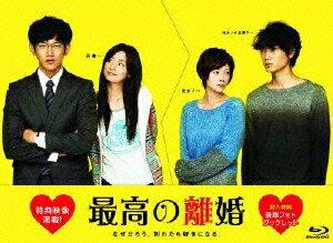 最高の離婚 ブルーレイBOX【Blu-ray】