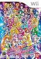プリキュア オールスターズ ぜんいんしゅうごう☆レッツダンス!の画像