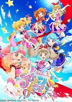 アイカツオンパレード! Blu-ray BOX 1【Blu-ray】