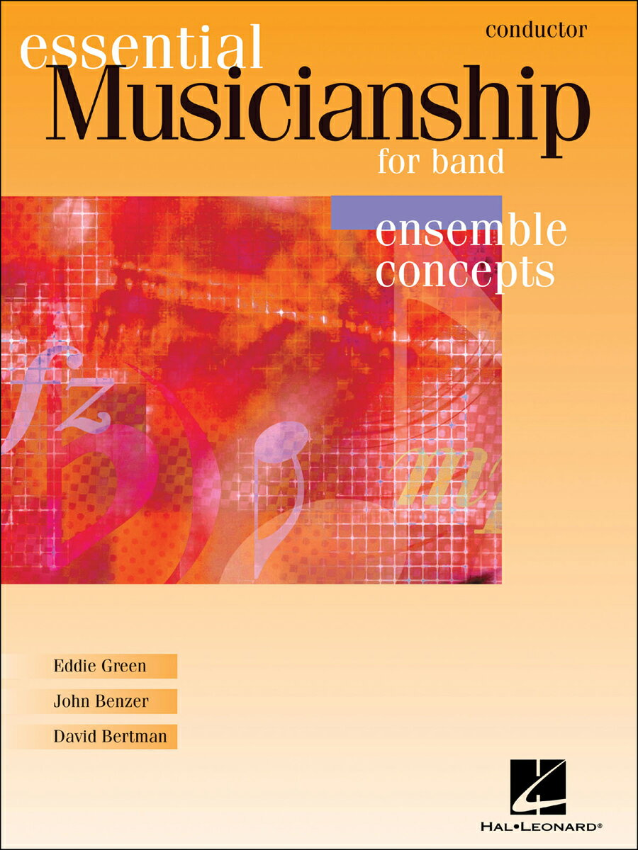 【輸入楽譜】グリーン, Eddie: Essential Musicianship for Band - Ensemble Concepts: 指揮者用スコア画像