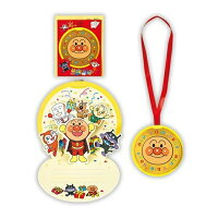 日本ホールマーク バースデーカード 立体 アンパンマン メダル 665371