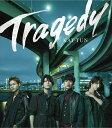 TRAGEDY (通常盤) [ KAT-TUN ]
