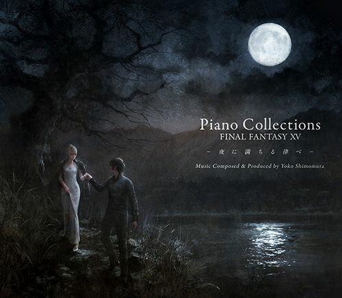 CD, ゲームミュージック Piano Collections FINAL FANTASY 105 ()
