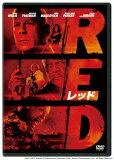 【送料無料】RED/レッド [ ブルース・ウィリス ]