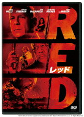 RED/レッド [ ブルース・ウィリス ]