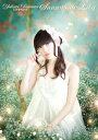 田村ゆかり LOVE□LIVE *Sunny side Lily* [ 田村ゆかり ]