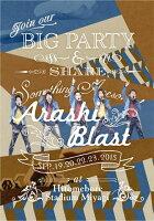 ARASHI BLAST in Miyagi【通常盤】