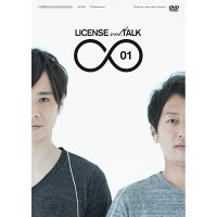 LICENSE vol.TALK ∞01