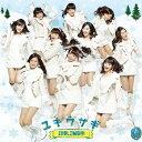 【楽天ブックスならいつでも送料無料】ユキウサギ (初回限定盤A CD+DVD) [ アイドリング!!! ]