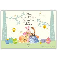 日本ホールマーク ディズニー カレンダー2021年 壁掛け 大 くまのプーさん
