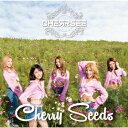 Cherry Seeds [ CHERRSEE ]