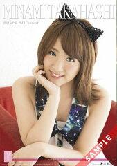 【送料無料】【sale】b壁掛 AKB48-09高橋みなみ 2013 カレンダー
