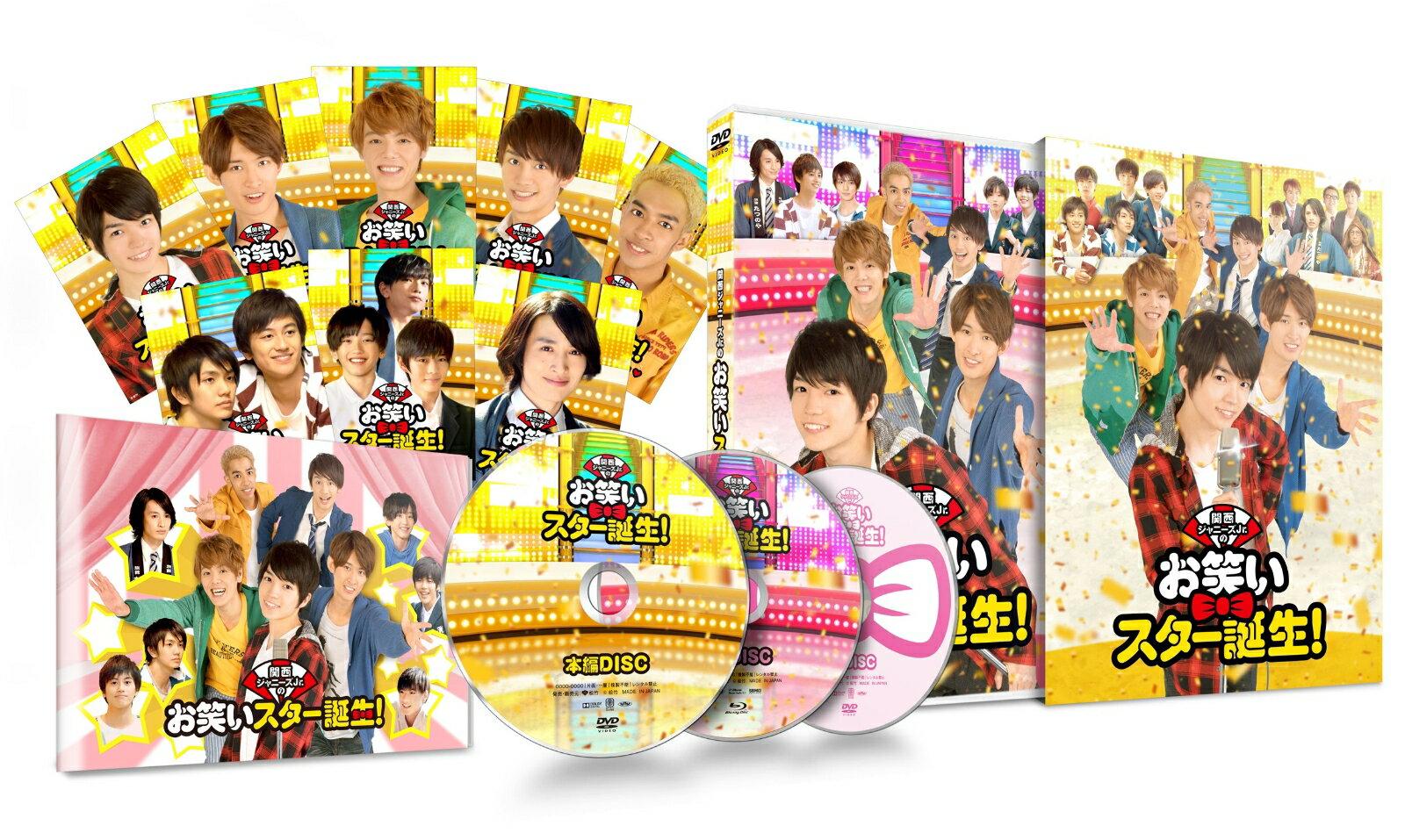 関西ジャニーズJr.のお笑いスター誕生! 豪華版(初回限定生産)【Blu-ray】