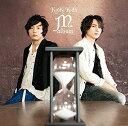 M album (通常盤 2CD) [ KinKi Kids ]