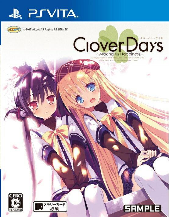 Clover Day's 通常版画像