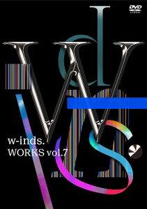 【楽天ブックスならいつでも送料無料】WORKS vol.7 [ w-inds. ]