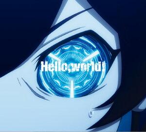 【楽天ブックスならいつでも送料無料】Hello,world! /コロニー (期間限定生産盤) [ BUMP OF CHI...
