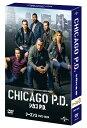シカゴ P.D. シーズン3 DVD-BOX [ ジェイソン・ベギー ]