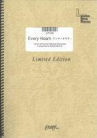 LPV98 Every Heart-ミンナノキモチー/BoA