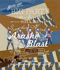 ARASHI BLAST in Miyagi【Blu-ray】