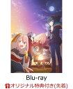 【楽天ブックス限定先着特典】『ゆるキャン△』 Blu-ray BOX(オリジナルキャンバスアート)【Blu-ray】 [ 花守ゆみり ]