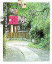 日本の里山日本の里海(5)