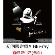 【先着特典】OUR BEST (初回限定盤A 2CD+Blu-ray) (ジャケ写ステッカー)