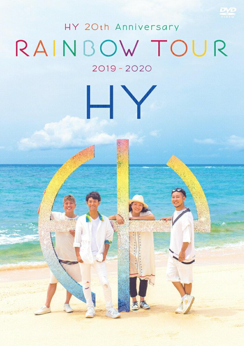 HY 20th Anniversary RAINBOW TOUR 2019-2020
