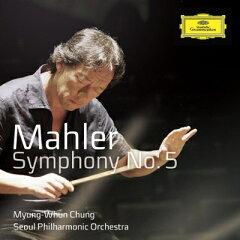 マーラー - 交響曲 第6番 イ短調 悲劇的(チョン・ミョンフン)
