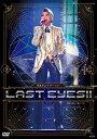 朝夏まなと ディナーショー「LAST EYES!!」 [ ]