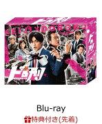 【先着特典】ドロ刑 -警視庁捜査三課ー Blu-ray BOX(オリジナルマスキングテープ付き)【Blu-ray】