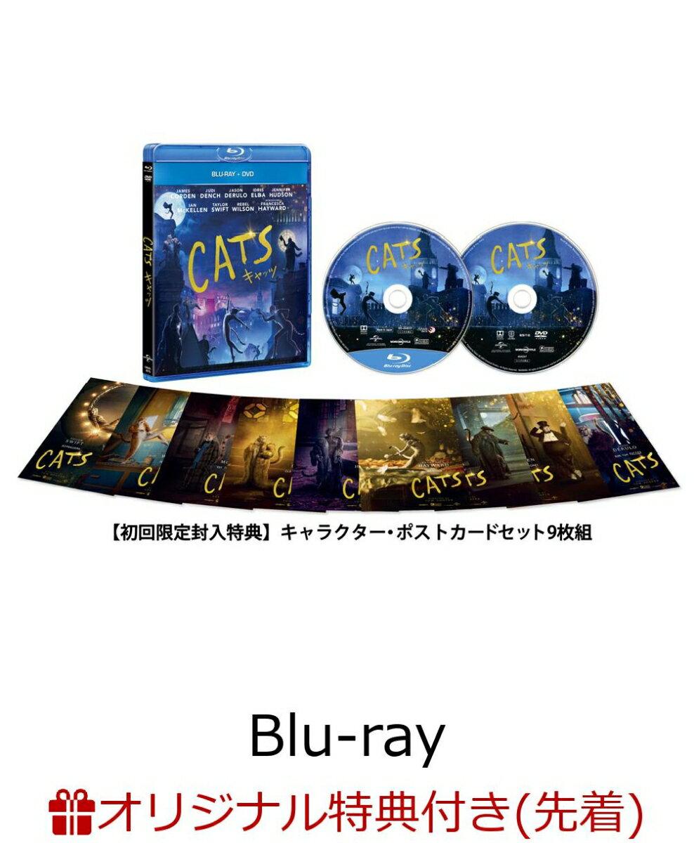 【楽天ブックス限定先着特典】キャッツ ブルーレイ+DVD(クリアアートカード)【Blu-ray】