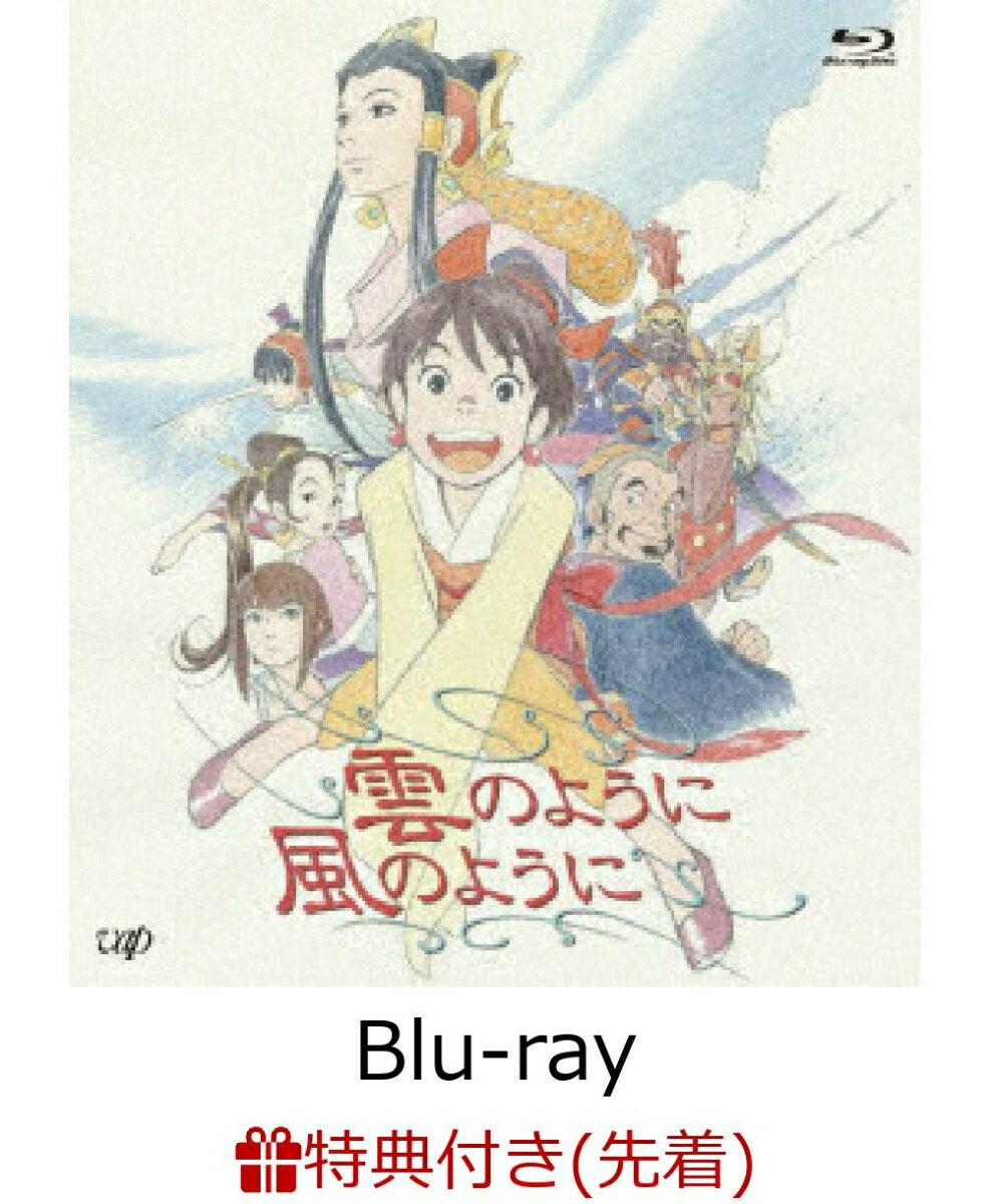 アニメ, キッズアニメ Blu-ray(A43())