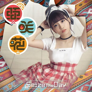 Seize The Day (CD+DVD)