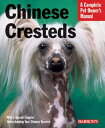 【送料無料】Chinese Cresteds
