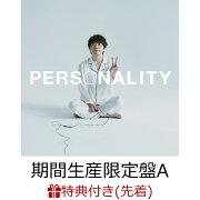 【先着特典】【楽天ブックス限定 オリジナル配送BOX】PERSONALITY (期間生産限定盤A 2CD) (オリジナル・ステッカー(サポート店 ver))