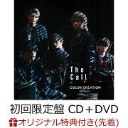 【楽天ブックス限定先着特典】The Call (初回限定盤 CD+DVD) (オリジナル缶ミラー(5種ランダム)付き)