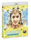ムトゥ 踊るマハラジャ 4K&5.1chデジタルリマスター版【Blu-ray】 [ ラジニカーント ]