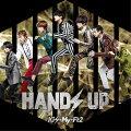 HANDS UP (初回盤A CD+DVD)